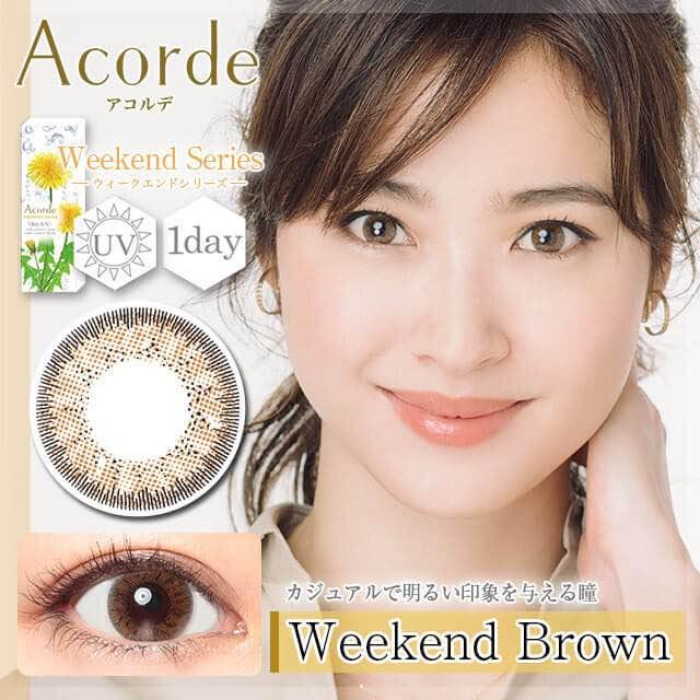 アコルデ/Acordeウィークエンドブラウン口コミ/感想/評判