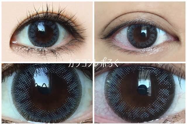 アコルデ/Acordeウィークエンドグレー黒目と茶目発色の違い比較