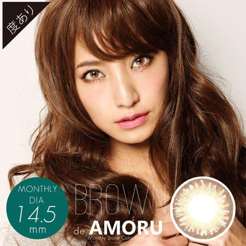 アモールブラウン(ティアモ/TeAmo de.AMORU)口コミ/感想/評判