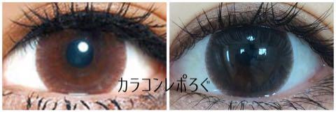 ベイビーアイズ/baby eyesベイビーアーモンド装着画像レポ・公式と実物比較