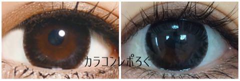 ベイビーアイズ/baby eyesベイビーブラック装着画像レポ・公式と実物比較