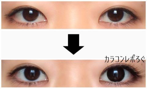 ベイビーアイズ/baby eyesベイビーブラック装着画像レポ・両目ビフォーアフター