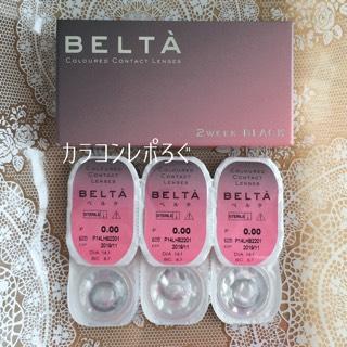 ベルタ/BELTAブラック(2week/2週間交換)装着画像レポ・パケ画像