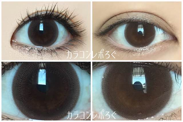ベルタピュアブラウン/黒目と茶目発色の違い比較