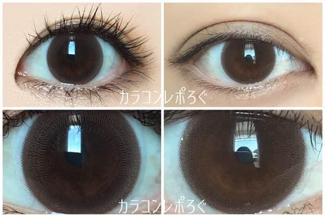 ベルタ/BELTAピュアブラウン黒目と茶目発色の違い比較