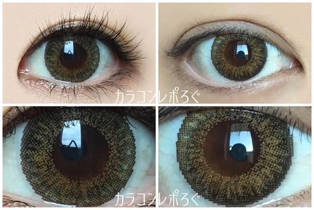 シークレットキャンディーマジックNo.14ヘーゼル(マンスリー)黒目と茶目発色の違い比較