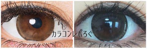 シジーナ/Cidinaカリーナブラウン装着画像レポ・公式と実物比較