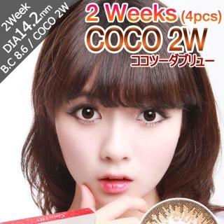 COCO2W/ココツーダブリューブラウン*アイレンズ/i-lens装着画像レポ