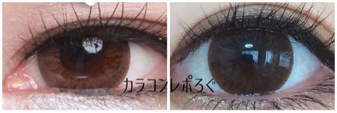 アイブリンブラウン(シリコンハイドロゲル)i-lens/アイレンズ装着画像レポ・公式と実物比較