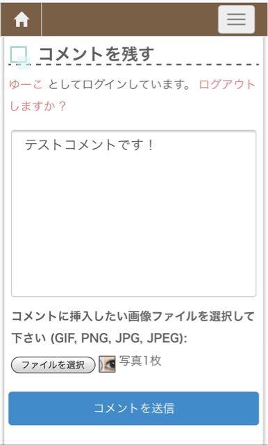 info_250527
