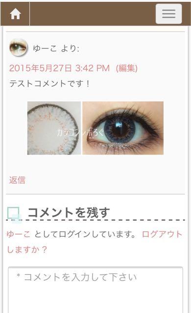 info_2505272