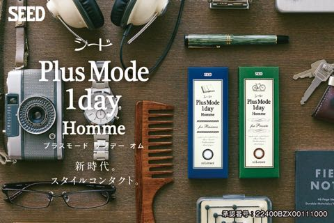 SEED Plus Mode 1day Homme*福士蒼汰カラコン
