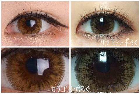 スキニーヘーゼル(POPLENS)スキニーブラウン(i-lens)公式と実際の着画違い比較