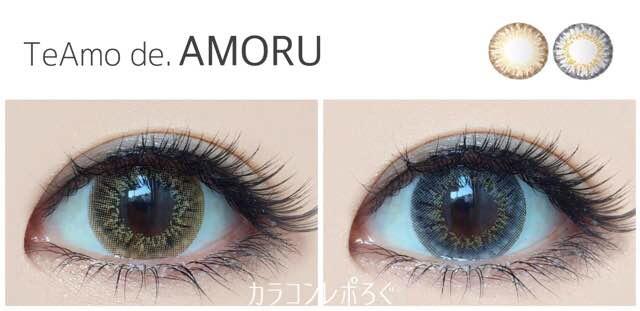 ティアモアモールシリーズ/TeAmo de.AMORU 黒目着画まとめ
