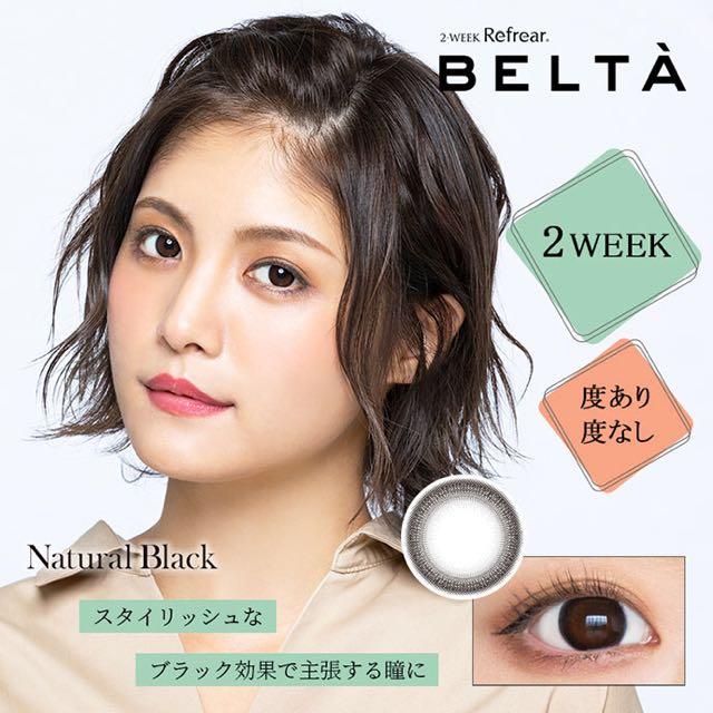 ベルタ/BELTA ナチュラルブラック 口コミ/感想/評判