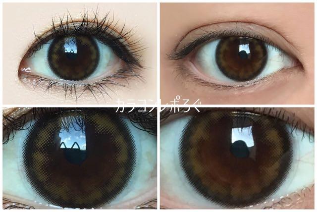 アコルデデイリーブライトブラウン/黒目と茶目発色の違い比較