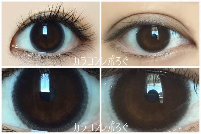 ベルタナチュラルブラック/黒目と茶目発色の違い比較