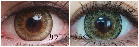 シェリエ/チェリーブラウン*アイレンズ/i-lens装着画像レポ・公式と実物比較