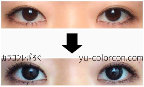 アイコフレワンデーナチュラルメイク/Eye coffret 1day装着画像レポ・両目ビフォーアフター