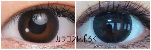 アイコフレワンデーナチュラルメイク/Eye coffret 1day装着画像レポ・公式と実物比較
