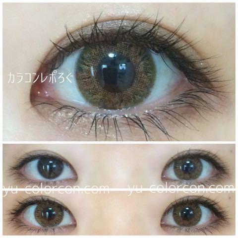アイトゥーアイウーマンブラウン/eye to eye woman装着画像レポ・自然光マスカラメイク