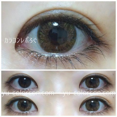 アイトゥーアイウーマンブラウン/eye to eye woman装着画像レポ・蛍光灯すっぴん