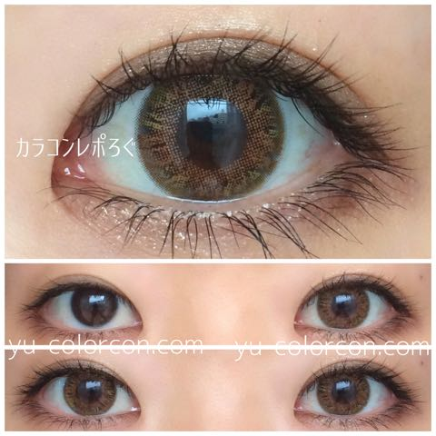 アイトゥーアイウーマンブラウン/eye to eye woman装着画像レポ・太陽光マスカラメイク