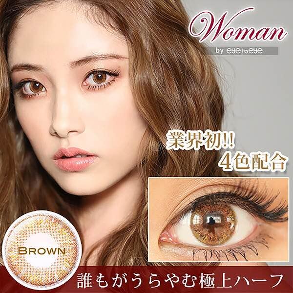 アイトゥーアイウーマンブラウン(eye to eye woman)口コミ/感想/評判