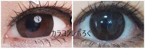 アイブリンチョコ/eyevelyn choco(シリコンハイドロゲル)装着画像レポ・公式と実物比較