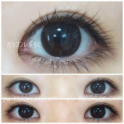アイブリンチョコ/eyevelyn choco(シリコンハイドロゲル)装着画像レポ・自然光マスカラメイク