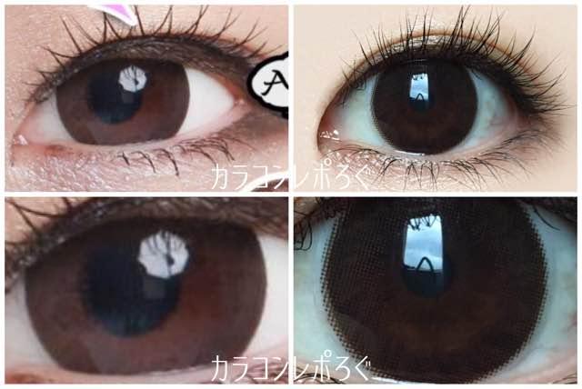 アイブリンチョコシリコン(POPLENS/i-lens)公式と実際の着画違い比較