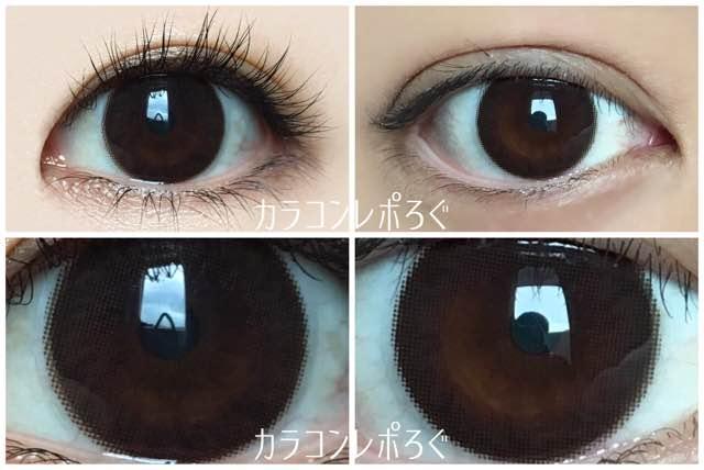 アイブリンチョコシリコン(POPLENS/i-lens)黒目と茶目発色の違い比較