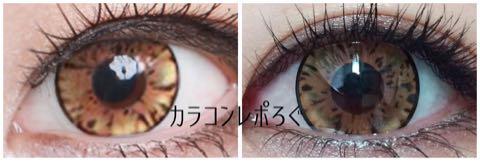 フェアリーポップ16mmブラウン*アイレンズ/i-lens装着画像レポ・公式と実物比較
