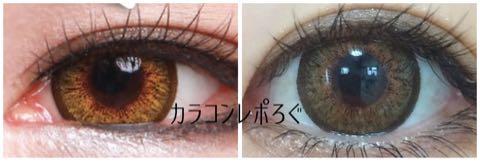 フローラルポップ-3ブラウン*アイレンズ/i-lens装着画像レポ・公式と実物比較