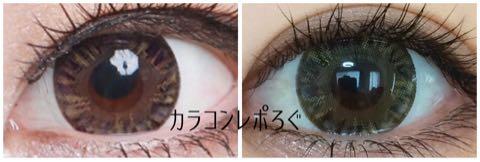 クララ4トーン/レトブラウン*アイレンズ/i-lens装着画像レポ・公式と実物比較