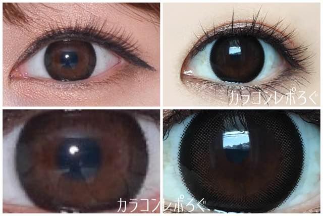 ミラージュブラウンi-lens/アイレンズ公式着画と実際の発色違い