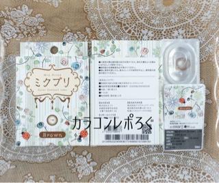 ミクプリ13.0mm/Mix Printスモール装着画像レポ・パケ画像