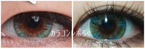 スーパーワールド4トングリーン*アイレンズ/i-lens装着画像レポ・公式と実物比較