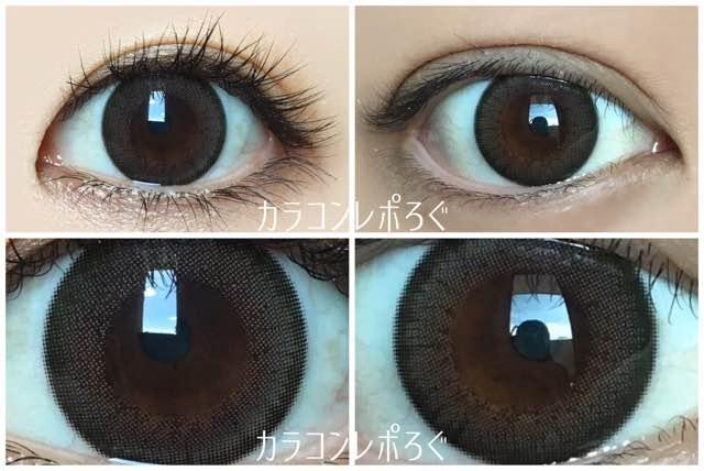 ユルリアワンデージューシーブラウン/黒目と茶目発色の違い比較