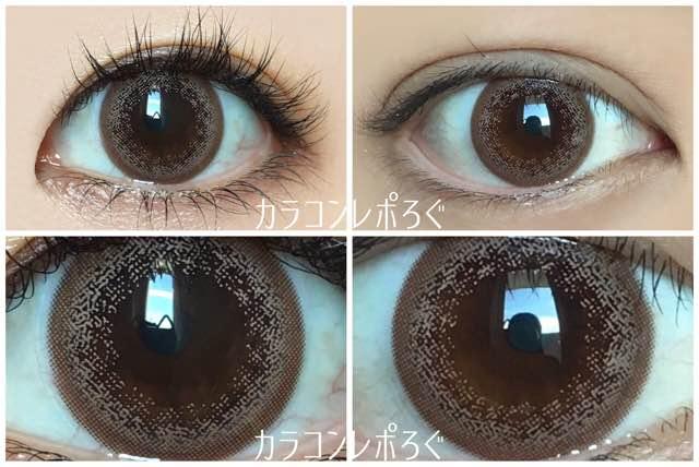 ユルリアワンデーメルティブラウン/黒目と茶目発色の違い比較