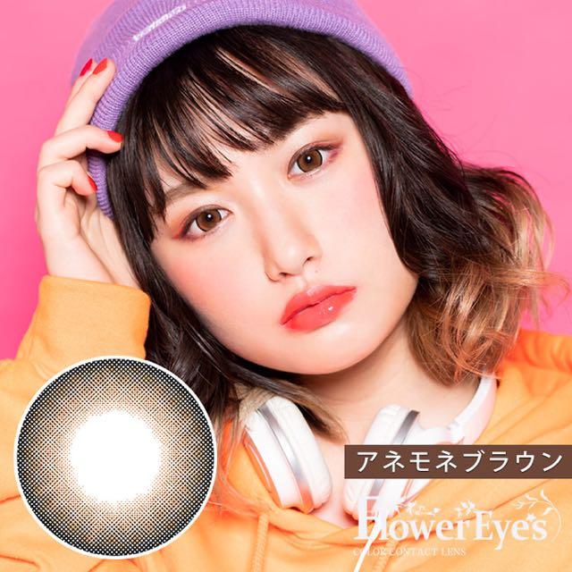 フラワーアイズR アネモネブラウン 口コミ/感想/評判