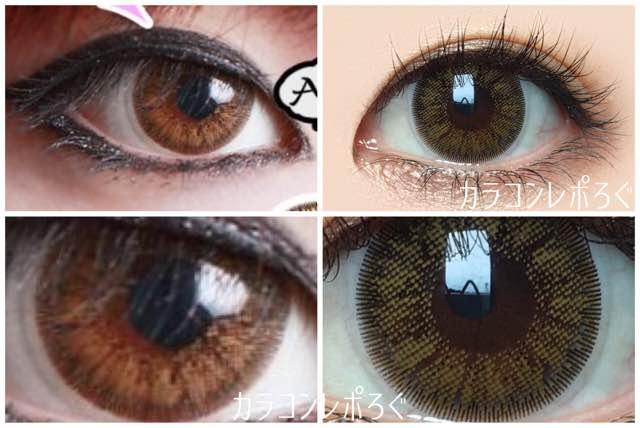 ボニータ(i-lens)ビティーツーカラーブラウン(POPLENS)公式と実際の着画違い比較