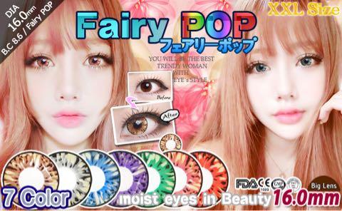 fairy_pop