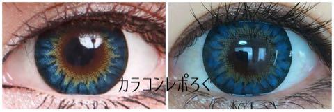 フレッシュピーチ3トーンブルー装着画像レポ・公式と実物比較