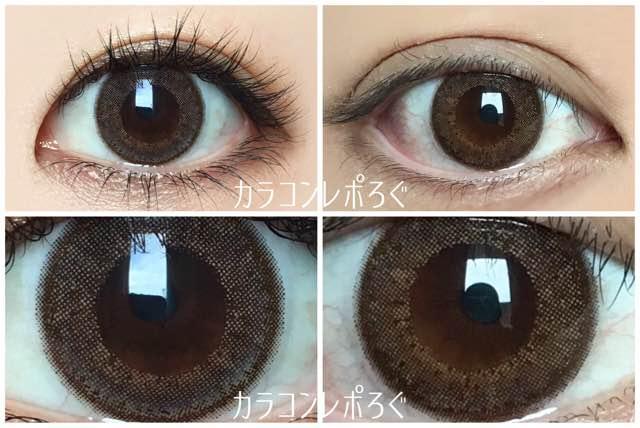ミッシュブルーミンペールジャスミン/黒目と茶目発色の違い比較