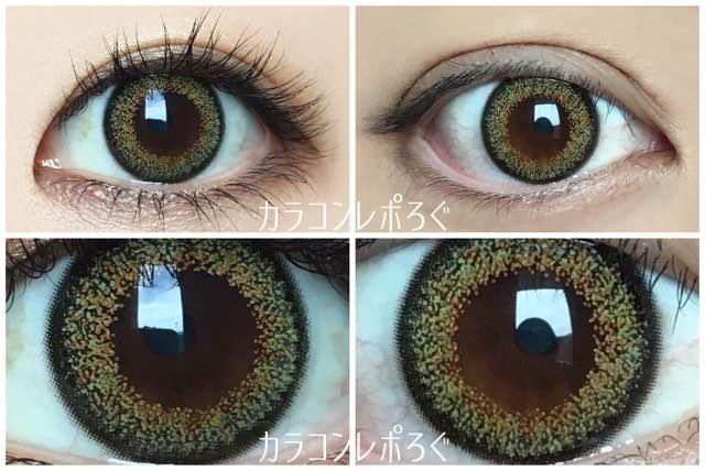 ミッシュブルーミン/シアーカーキ黒目と茶目発色の違い比較