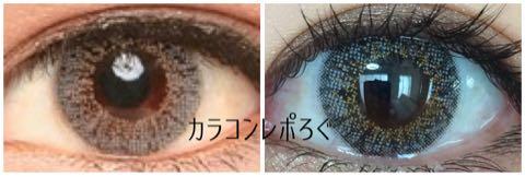 ミッシュブルーミン*シェルムーン装着画像レポ・公式と実物比較