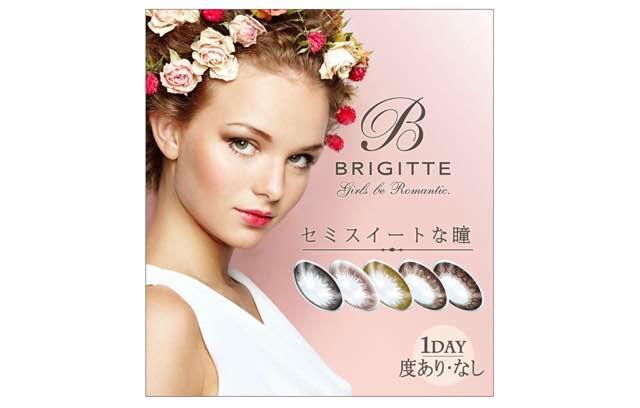 ブリジット/BRIGITTE 口コミ/感想/評判