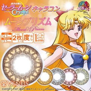 美少女戦士セーラームーンキャラコンムーンプリズムヴィーナス装着画像レポ