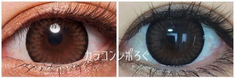 フラワーアイズ14.5mmリコリスブラウン装着画像レポ・公式と実物比較